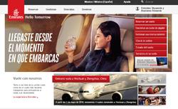 Códigos Promocionales Emirates Airlines 2018
